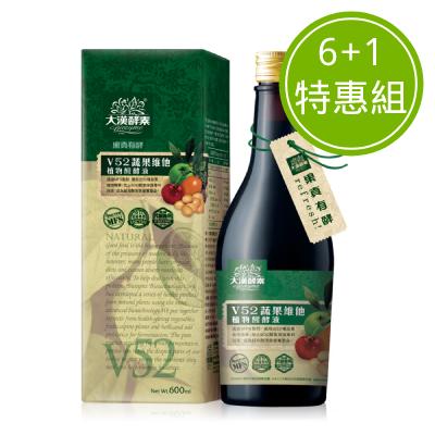 大漢酵素 V52蔬果維他植物醱酵液6+1特惠組