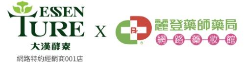 esenxcitycare-500x130-logo