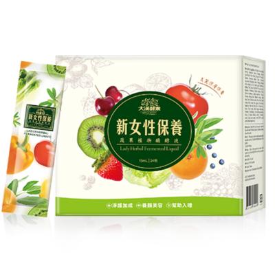 大漢酵素 新女性保養蔬果植物醱酵液
